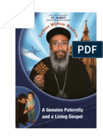 Fr Bishoy Bushra - A Genuine Paternity and a Living Gospel