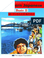 Lets Learn Japanese Basic II 1 of 2