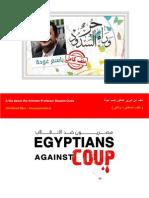 Dr.Bassem Ouda - د.باسم عودة