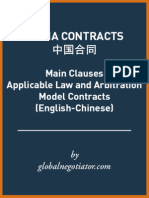 China Contracts in English-Chinese 中国合同