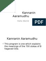 Kannanin Aaramudhu