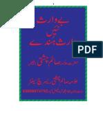 Saim Chishti Books . Be Waris Nain Waris Hundy . Saim Chishti Rearsch Center