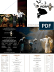 Digital Booklet - The Book of Mormon