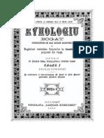 Molitfelnic-vechi 260