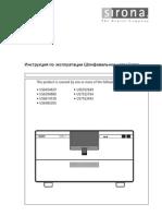 5883983.pdf