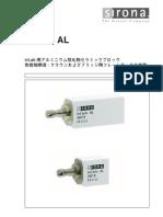 6215821.pdf