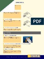 6225069.pdf