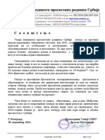 Saopstenje USPRS, 18.11.2013.