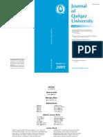 Journal of Qafqaz University No_25