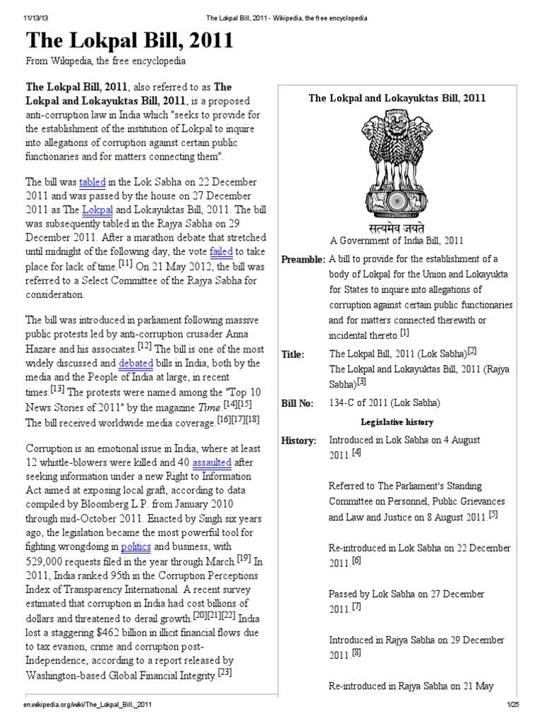The Lokpal Bill, 2011 - Wikipedia, The Free Encyclopedia ...