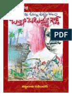 Telangana History Pdf File
