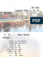 1Learn Chinese