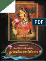 MalavikagnimitramOfKalidasa-MalayalamTranslation
