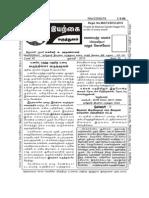 1 January 2013 Iyarkai Maruthuvam