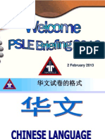 20130202_PSLE Format for Chinese