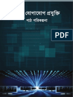 Information Technology Lecture Plan