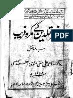 Ghair muqaledeen k makar wa Faraib.pdf