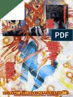 Kaze No Stigma manga