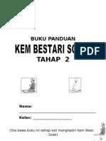 Buku Panduan Peserta Kbs 2009 Tahap 2