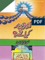Akabir Deoband Kya Thay by Shaykh Mufti Taqi Usmani