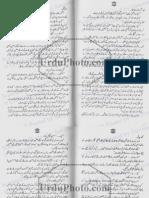 Dil Darya Samandar Asia Mirza Part2