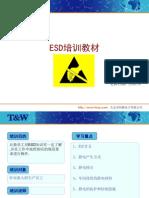 ESD培训资料