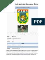 Centro de Instrução de Guerra na Selva - CIGS - BRASIL