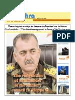No286-Newslettr Daily E 4-11-2013