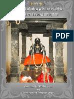 100 Pillars Kaimkaryam PuraTTAsi kETTai Final