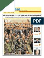 No297-Newslettr Daily E 15-11-2013