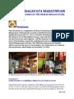 Srimad Bhagavata Mahatmyam (Chapters 1 to 3)