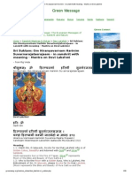 Sri Suktam_ Hiranyavarnam Harinim - In Sanskrit With Meaning - Mantra on Devi Lakshmi