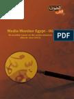 ASAH - Media Monitor - 6th Edition - English