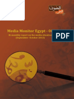 ASAH - Media Monitor - 8th Edition - English