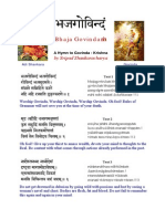 Bhaja-Govindam.pdf