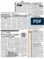 Thinathanthi news paper