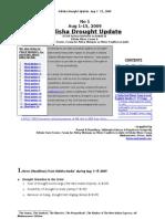 Orissa Drought Update 1