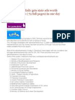 State Sinhala Daily Gets State Ads Worth Rs.13,320,000 ( 72 Full Pages) in One Day