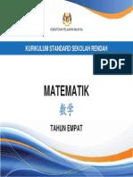 Dokumen Standard Kurikulum - SJKC Matematik Thn 4 BC