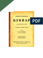 Bukvar 1916