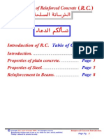 01- Introduction of R.C. Design.