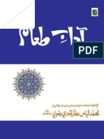 E sunnat ebook faizan download in