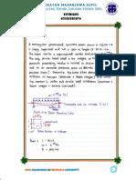 pretension beam concrete example