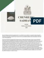 Chenrezig Sadhana