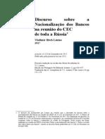 V. I. Lenin - Discurso sobre a Nacionalização dos Bancos na reunião do CEC de toda a Rússia