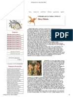 Mitologia Greca e Latina, Etra, Ettore