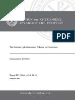 BOURAS The Soteira Lykodemou at Athens Architecture.pdf