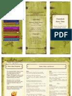chanukah brochure with website