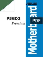 e1692 p5gd2 Premium