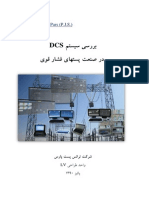 Trans Post Pars- DCS Paper